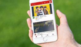 iPhoneで動画をYouTubeにアップロードする方法<初心者向け> (2017年2月現在)