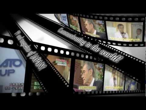 株式会社大和製作所様 会社紹介動画 英語Ver 動画サムネイル