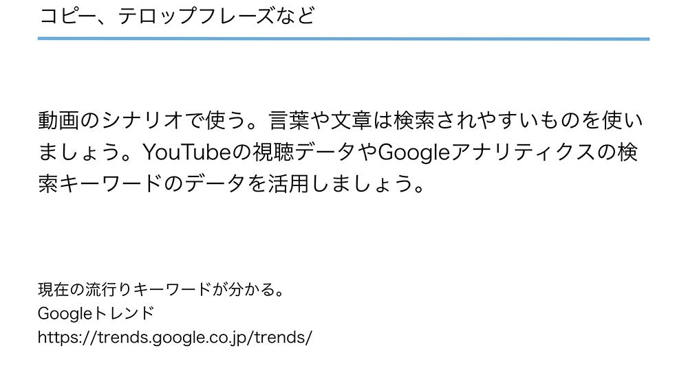 Googleトレンドが便利です
