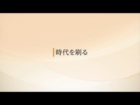 企業紹介動画サムネイル