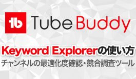keyword-explorer