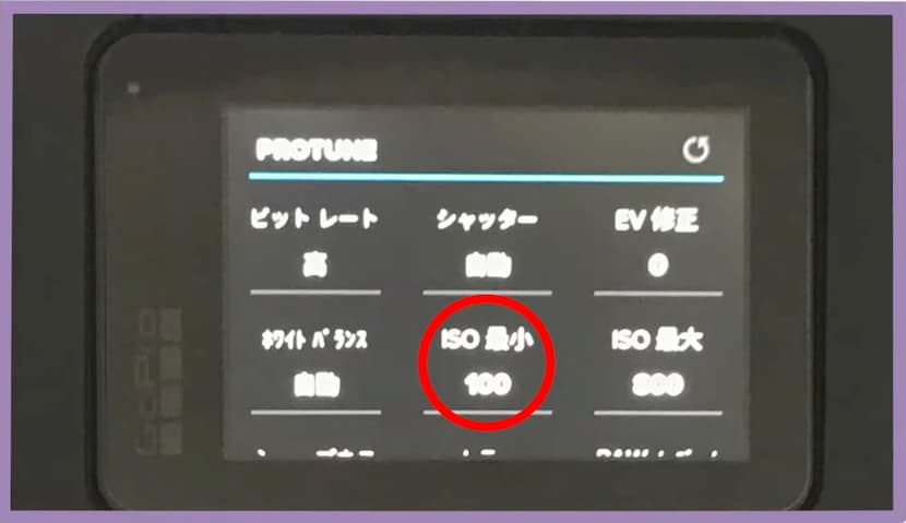 ISO最小:100