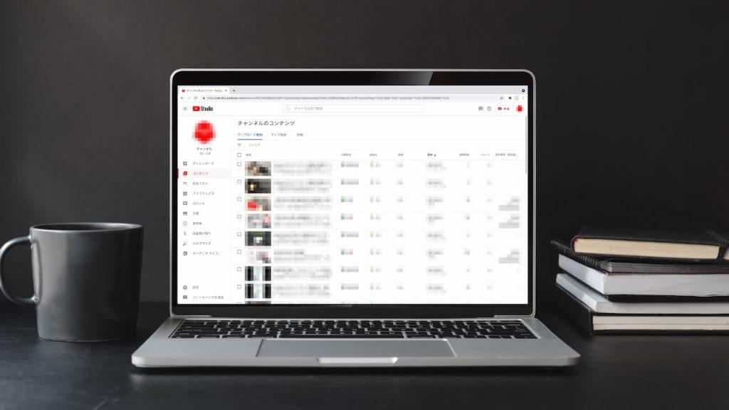 Youtube投稿動画の一覧を表示したMac