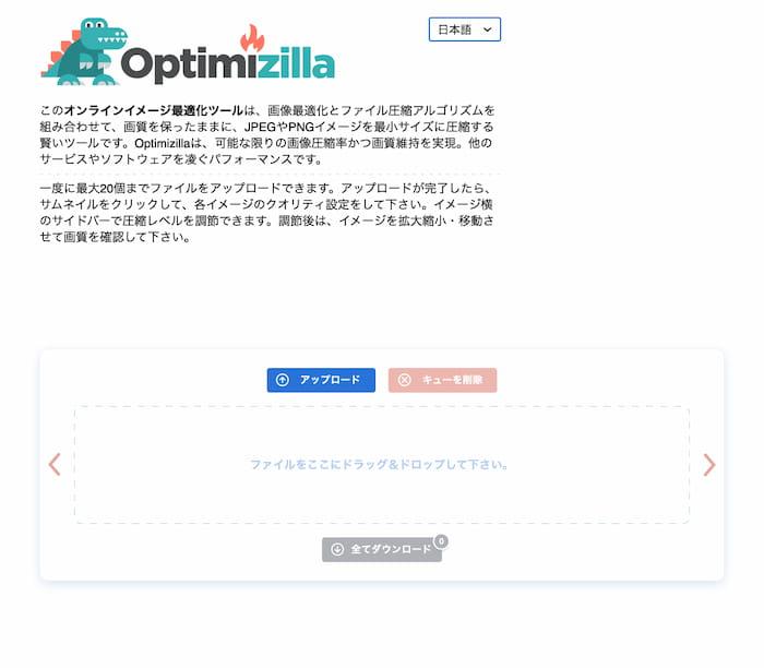 Optimizilla