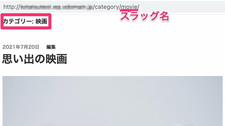 映画カテゴリーのアーカイブ